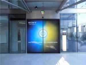 Sony-Center Berlin Automatiktür